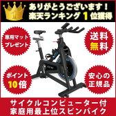 [6/30までクーポンで2000円引] フィットネスバイク スピンバイク エアロバイク インドアサイクル ジョンソン社 正規輸入品 インドアサイクル Elite IC 7.1 エリート アイシー7.1 【購入特典あり♪】