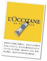 【メール便可】ロクシタン L'OCCITANE シアー ハンドクリーム 30ml LOCCITANE 【ハンドクリーム】【メッセージカード無料】【楽ギフ_メッセ】