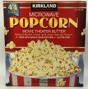 送料無料 KIRKLAND カークランド マイクロウェイブ ポップコーン Microwave Popcorn 4.1kg(93.5g×44袋) コストコ(キャンセル、代引、同梱不可) その1