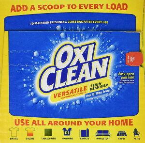 OXICLEANオキシクリーンマルチパーパスクリーナーSTAINREMOVER4.98kgシミ取り漂白剤11LB(4.98kg)【代引不可】【キャンセル不可】