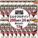 【高たんぱく】ZAVAS ザバス ミルクプロテイン ココア風味 脂肪0 高タンパク 15g 200ml×24本入り プロテイン ダイエット [代引不可][キャンセル不可]