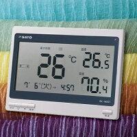 SATO 温湿度計