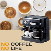 デロンギ コンビコーヒーメーカー BCO410J