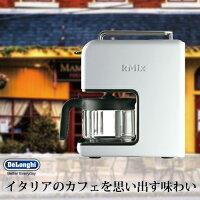 デロンギ コーヒーメーカー CMB6