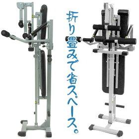 筋トレマシン/トレーニングジム/マルチジム/筋トレ器具