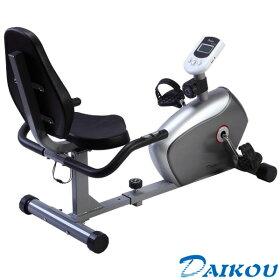 リカンベントエアロバイク低床リカンベントバイクDK-8304R【大広】【送料無料】【リカンベントバイク】【エアロバイク】【健康器具】【ダイエット器具】