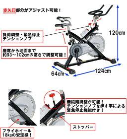エアロバイクスピンバイク/DK-8910【大広】【エアロバイク】【スピンバイク】【ロードバイク】【健康器具】【ダイエット器具】59%OFF!【smtb-u】【sp_1214】