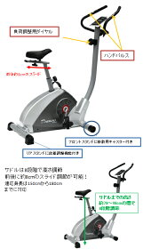 エアロバイクアップライトバイクDK-8606【大広】【送料無料】【エアロバイク】【健康器具】【ダイエット器具】02P20Sep14
