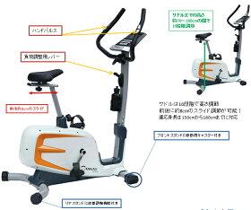 エアロバイクアップライトバイクDK-8609【大広】【送料無料】【エアロバイク】【健康器具】【ダイエット器具】02P20Sep14