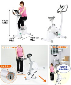 エアロバイクエコバイクAFB7012【アルインコ】【エアロバイク】【健康器具】【ダイエット器具】【smtb-u】