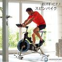 エアロバイク スピンバイク インドアサイクルELITE IC7.1(エリート アイシー 7.1)ジョンソン社 正規品 購入特典付♪ クーポン対象