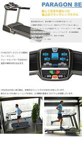 ルームランナー・ランニングマシン・トレッドミル・電動ウォーカー