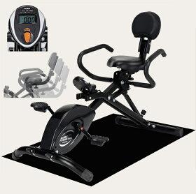 リカンベントバイク【エアロバイク】【リカンベント】【健康器具】【ダイエット器具】