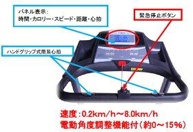 電動ウォーカー・ルームランナーき・高齢者・リハビリ器具・リハビリ用具・高齢者・介護予防・健康器具