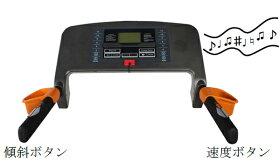 トレッドミル、ランニングマシーン家庭用、電動ウォーカー、ルームランナー