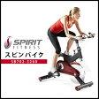 エアロバイク スピンバイク SB702-3260【SPIRIT FITNESS】【smtb-u】