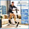 エアロバイク Comfort3 コンフォート3 送料無料 ジョンソン社 健康器具 smtb-u