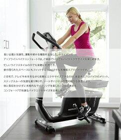 エアロバイク/アップライトバイク/Comfort7