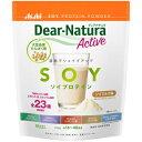 ディアナチュラアクティブ ソイプロテイン ソイミルク(健康食品 プロテイン サプリ タンパク質 サプリメント smtb-u)