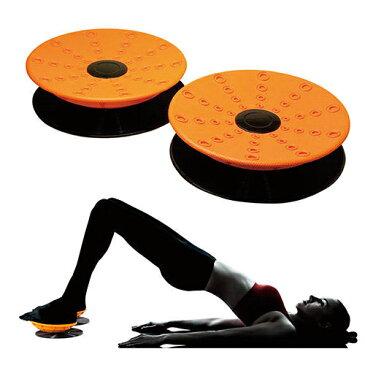 美尻 トレーニング スタイルアップ ヒップアップボード(2個入)アルファックス バランスディスク 器具 体 幹 グッズ 筋トレ 器具 下半身 エクササイズ ダイエット器具 健康器具
