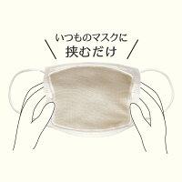 潤いシルクのインナーマスク(1枚入)アルファックス( インナーマスク シルク マスク インナーシート 肌荒れ しない マスク シルク 二重 マスク )