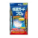 マスク 快適ガードプロ プリーツタイプ レギュラー(5枚入×5箱セット)白元アース マスク メガネ