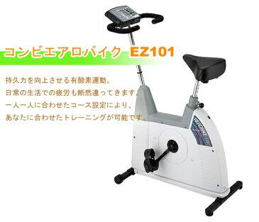 エアロバイク EZ101(腹筋バー付) 【送料無料】【コナミスポーツ&ライフ】【健康器具】【ダイエット器具】【smtb-u】