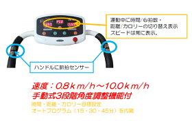 電動ウォーカー/ルームランナー/ランニングマシン