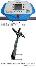 電動ウォーカー/ランニングマシーン/ルームランナー
