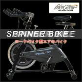 エアロバイク スピンバイク ライフギア スピンバイク YSB-27973C 【送料無料】【健康器具】【ダイエット器具】