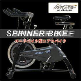 スピンバイク【エアロバイク】【フィットネスバイク】【健康器具】