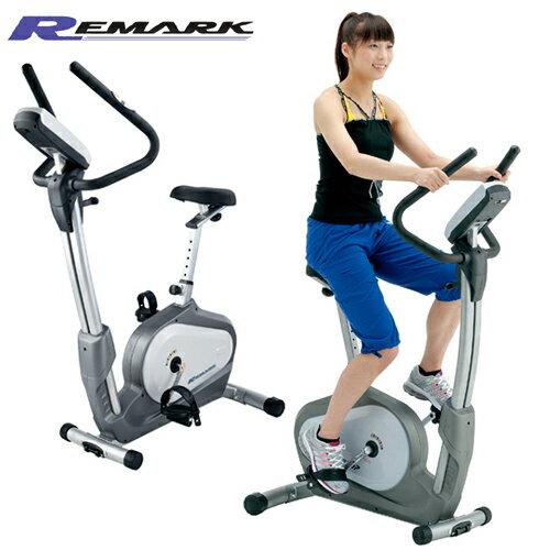エアロバイク リマーク マグネットバイク FB-680HP 【送料無料】【健康器具】【ダイエット器具】【smtb-u】