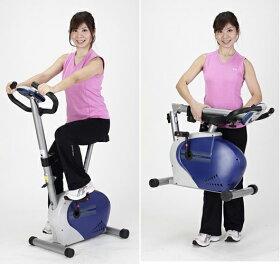 エアロバイクエアロマグネティックバイク4114AFB4114【アルインコ】【送料無料】【健康器具】【フィットネス健康機器】【ダイエット器具】【smtb-u】02P19Jun15