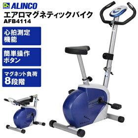 エアロバイク、アップライトバイク、エアロバイク、フィットネスバイク