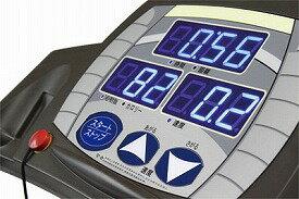 電動ウォーカー低速ヘルスジョガー/HJ-5067【中旺ヘルス】【電動ウォーカー】