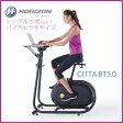 エアロバイク アップライトバイク Citta BT5.0(チッタ ビーティー5.0) 健康器具 フィットネスバイク