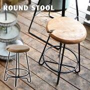 スツールアンティーク北欧おしゃれイス椅子いす背もたれなし木製天然木スチール脚アイアン丸型木製スツールロースツール腰かけチェアリビングキッチン玄関ヴィンテージTTF-903B
