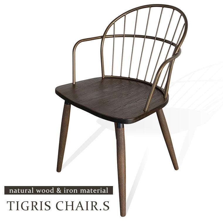 チェア ダイニングチェア おしゃれ 椅子 イス 木製 無垢材 インダストリアル ヴィンテージ 北欧 カフェ風 アイアン スチール レトロ アップタウン ブルックリン UP304 ティグリスチェア S