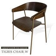 チェアダイニングチェアおしゃれ椅子イス木製無垢材インダストリアルヴィンテージ北欧カフェ風アイアンスチールレトロアップタウンブルックリンUP305TIGRISChairW