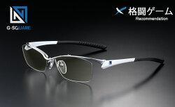 G-SQUAREアイウェア【ナイロールタイプ】超薄型非球面レンズ(屈折率1.67)ネッツペックレンズ付きフレーム