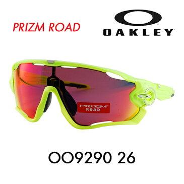 オークリー ジョウブレイカー サングラス OO9290-26 OAKLEY JAWBREAKER PRIZM ROAD プリズムロード メガネフレーム 伊達メガネ 眼鏡