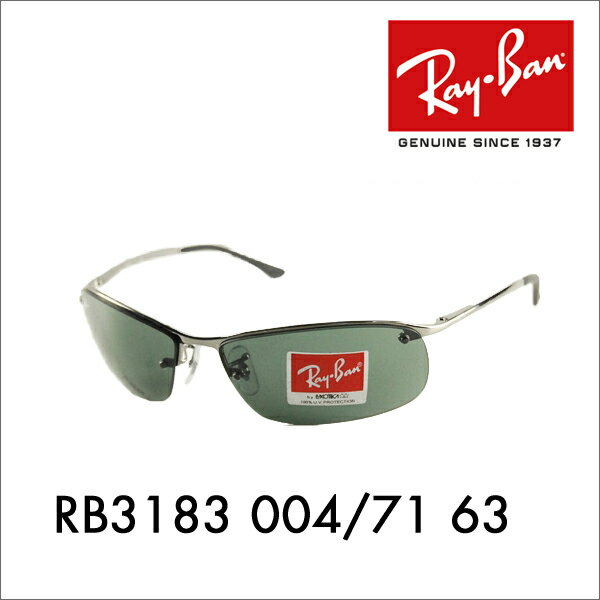 98a573bc61 discount code for ray ban rb3160 wings ii 003 z1 sunglasses 62d5f eba8a;  spain ray ban sunglasses top bar 003 z1 9930d d81c9
