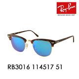 レイバン クラブマスター サングラス RB3016 114517 51 Ray-Ban CLUBMASTER ブロータイプ