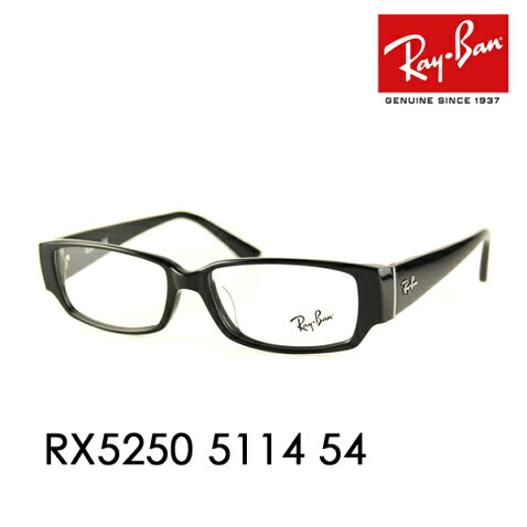 ce85180ee4f4a  The storm s Ohno Satoshi drama is a popular model worn by the locked room.    Ray-Ban classic square type is RX5250.