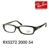 レイバン メガネ フレーム RX5272 2000 54 Ray-Ban