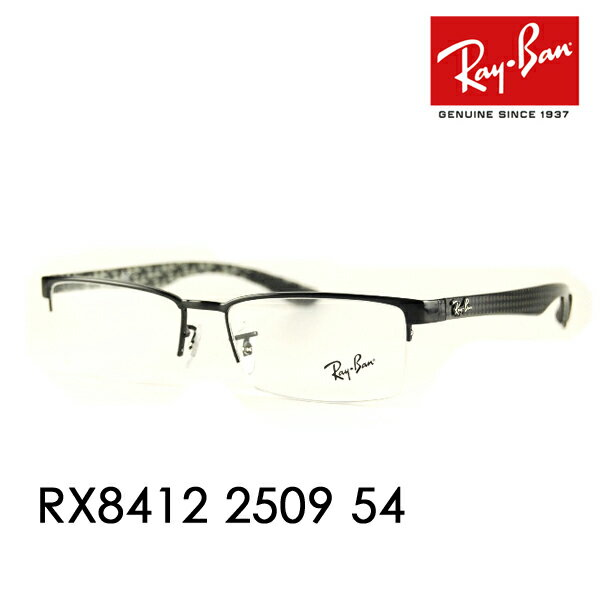 39a077d841 Ray Ban Rx8412
