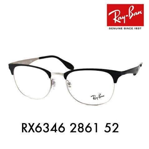 1ea365c855 Ray-Ban (Ray-Ban) eyeglass frames RX6346