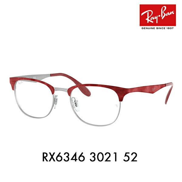 眼鏡・サングラス, 眼鏡 pt20 1030 9:591.550 RX6346 3021 52 Ray-Ban ROUND