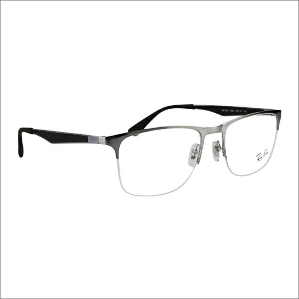 533d36679f Ray Ban Rx6285 2502 53
