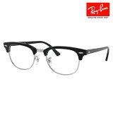 レイバン クラブマスター メガネ フレーム RX5154 2000 49 Ray-Ban CLUB MASTER 伊達メガネ 眼鏡